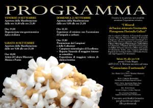 Borsa di scambio 2014 Programma